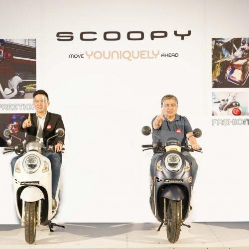 Capella Honda Riau Resmi Hadirkan Generasi Terbaru Scoopy