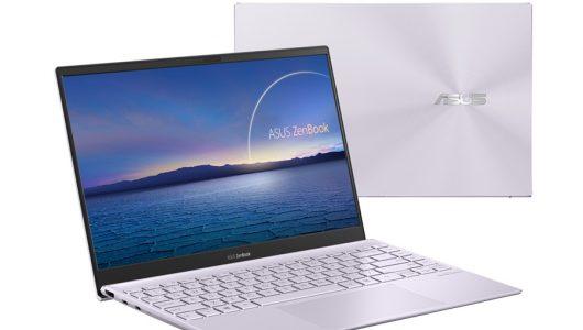 ASUS ZenBook 13 UX325, Laptop Pertama di Indonesia Gunakan Prosesor Generasi ke-11 Intel